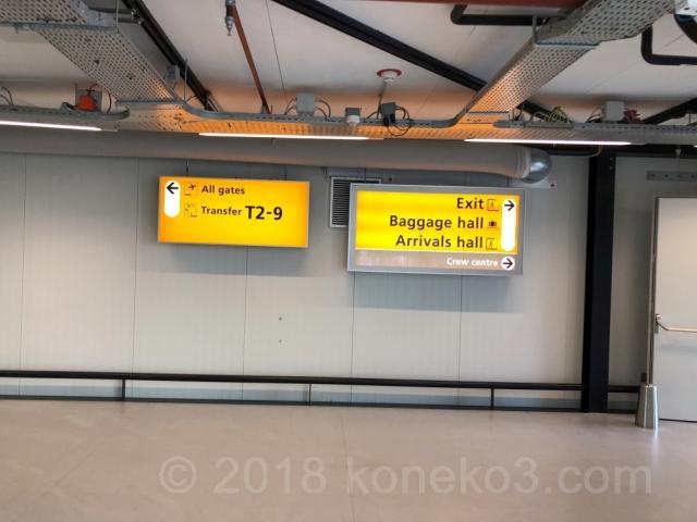 スキポール空港の案内表示