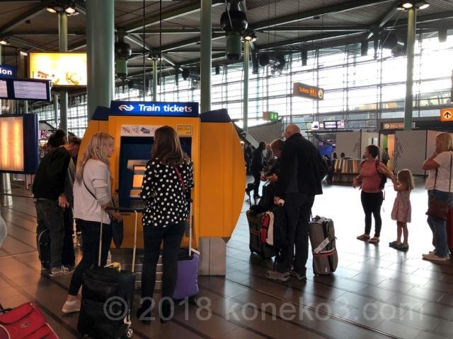 オランダ鉄道の自動券売機