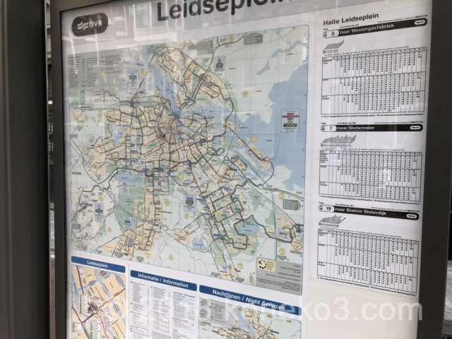アムステルダムの広域地図