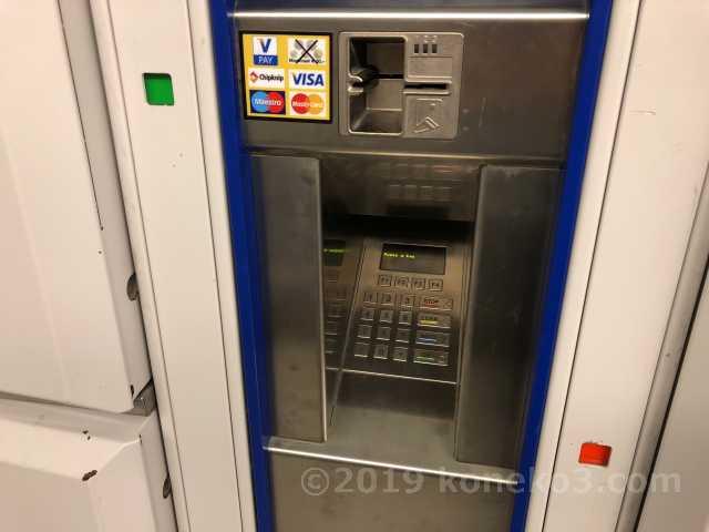 料金支払う機械