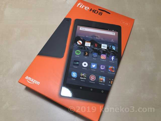 Fire HD 8のパッケージ表面