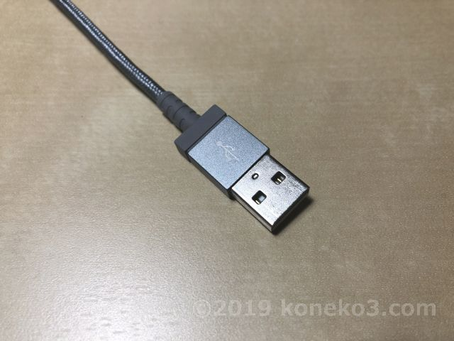 USBの端子