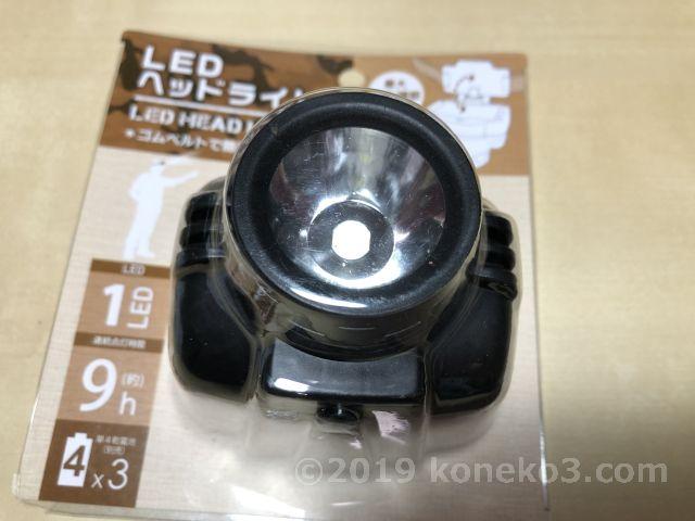 LEDヘッドライトのパッケージ