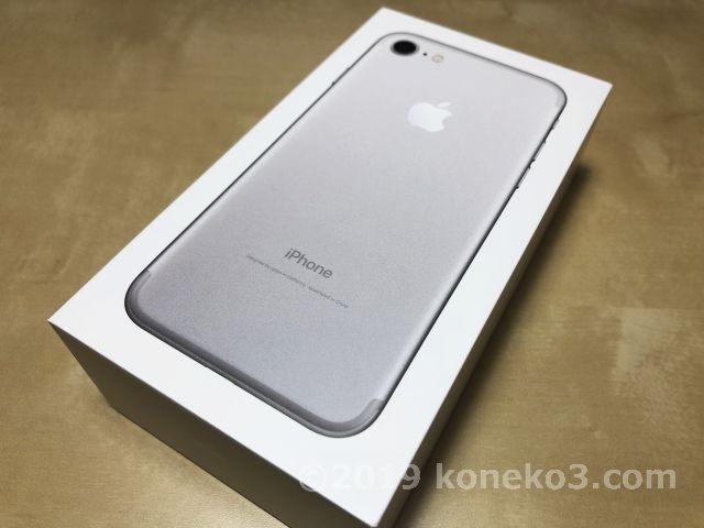 iPhone7のパッケージ
