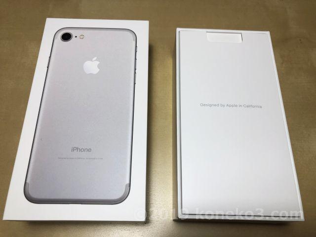 iPhone7の開封
