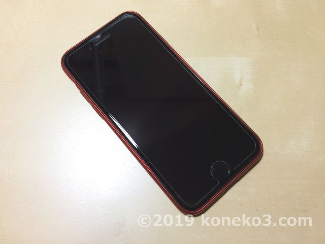 iPhone8ケース装着時の前面