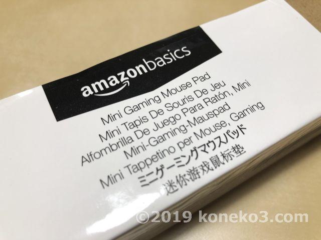日本語の商品名