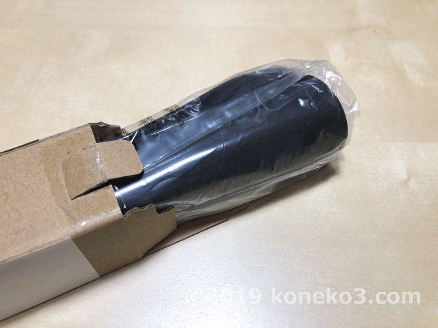 パッケージを開封