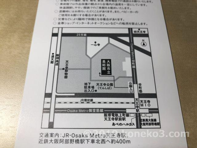 大阪市立美術館の地図