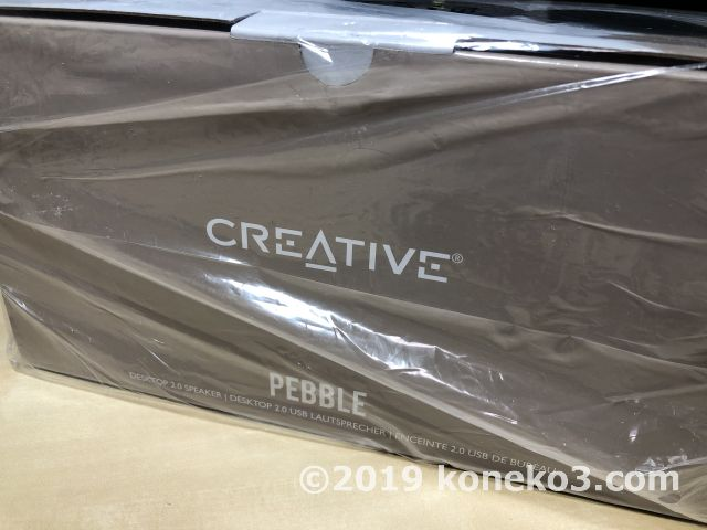 creative-pebble