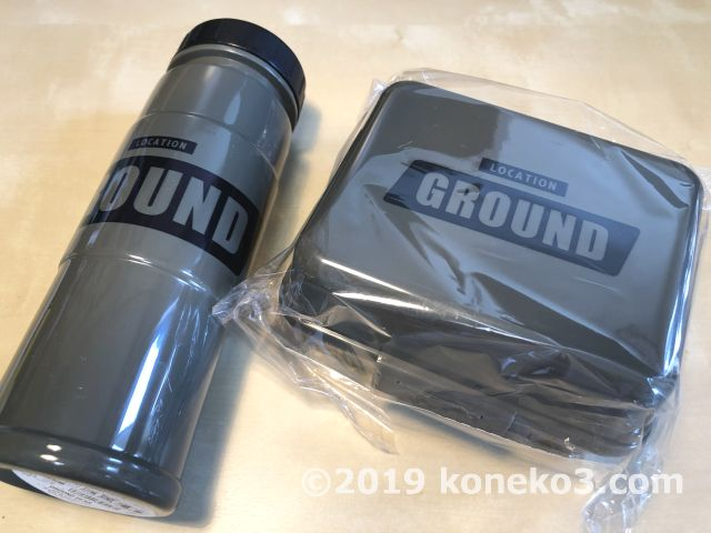 GROUNDGEARSERIES