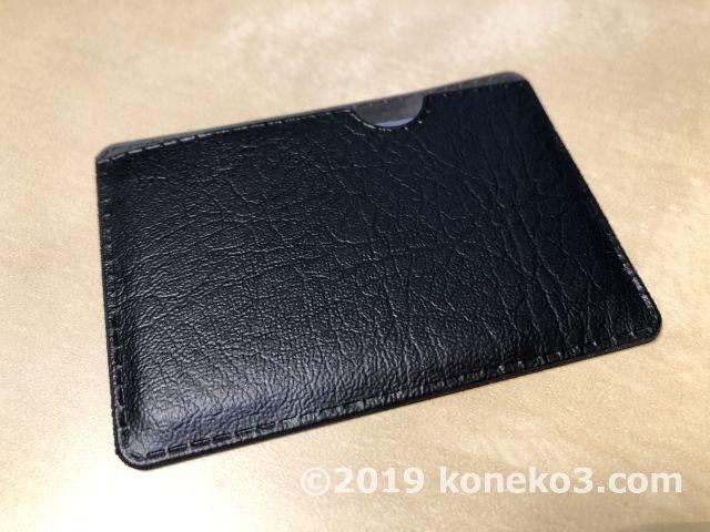 カードケースの表面