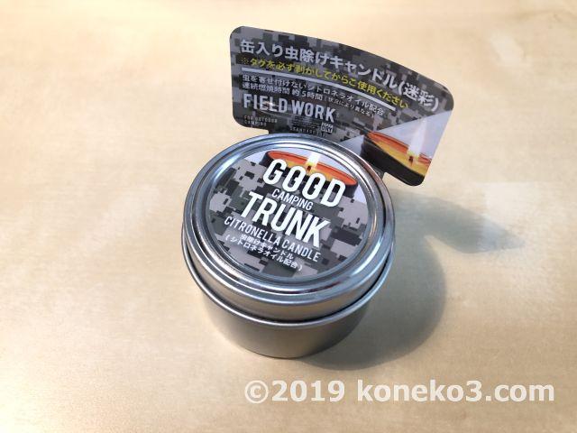 缶入り虫除けキャンドル(迷彩)