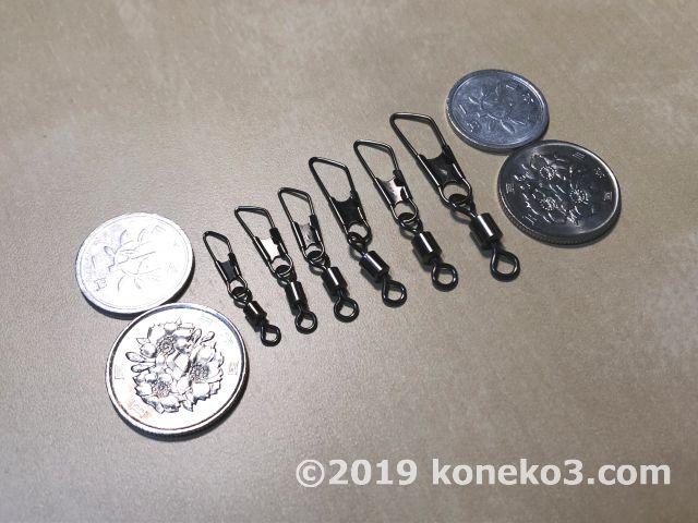 サルカンと硬貨との比較