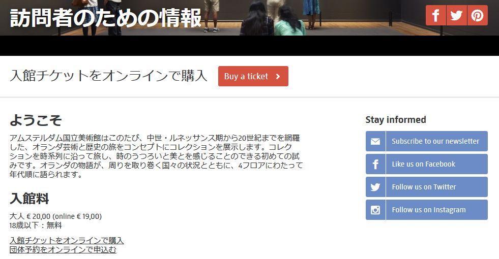 日本語の公式サイト