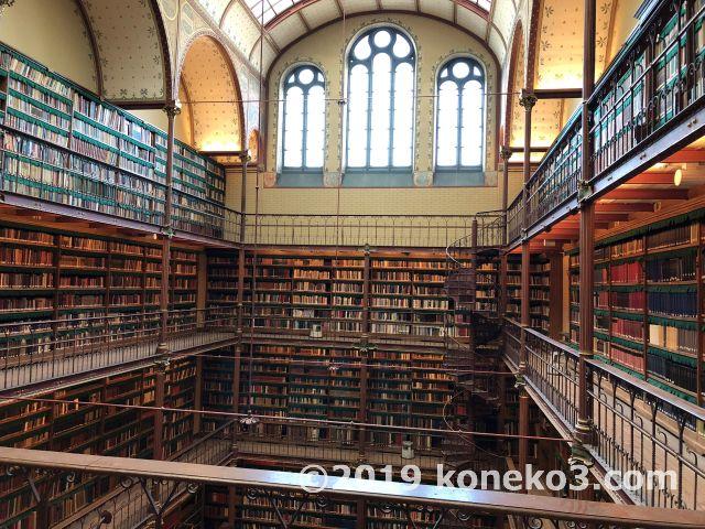 カイパース図書室