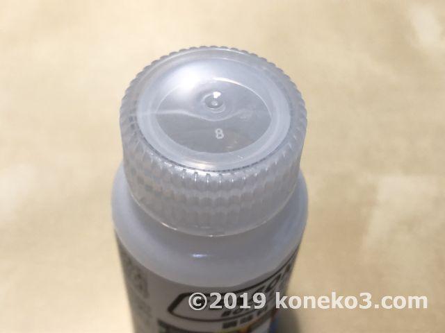 ボトルのキャップ