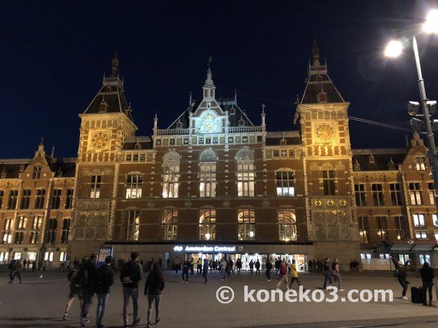 夜のアムステルダム中央駅