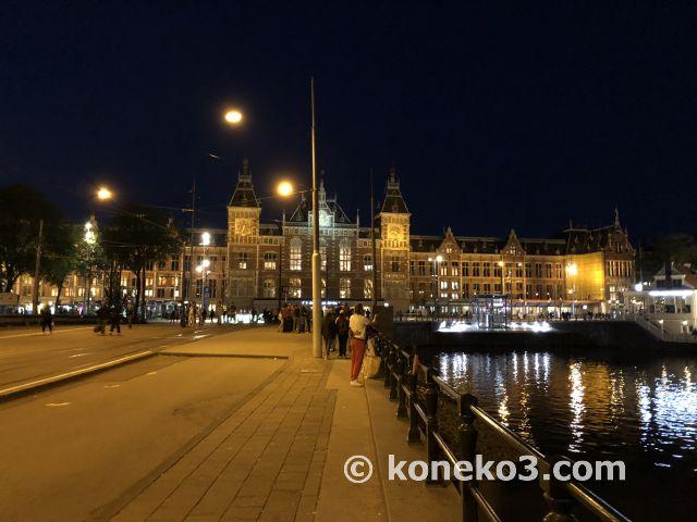 アムステルダム中央駅前