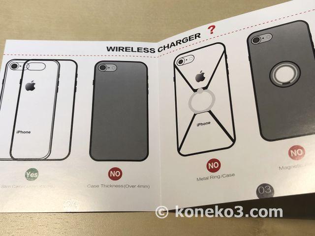 充電可能なスマートフォン