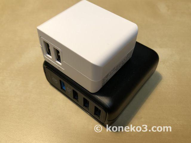 小型充電器との比較