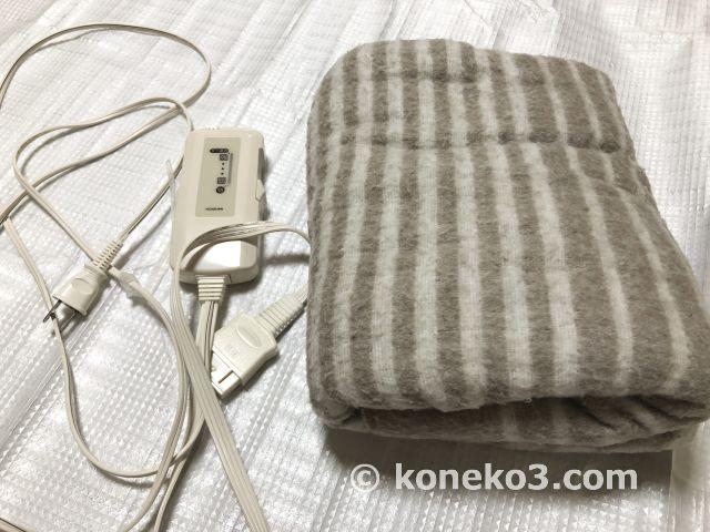 電気毛布と電源ケーブル