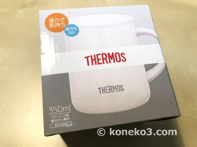 THERMOS-350ml-mug
