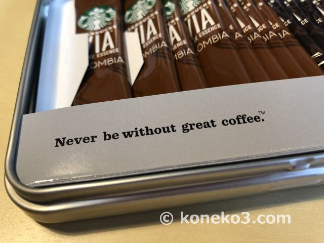 Never-be-without-great-coffee.