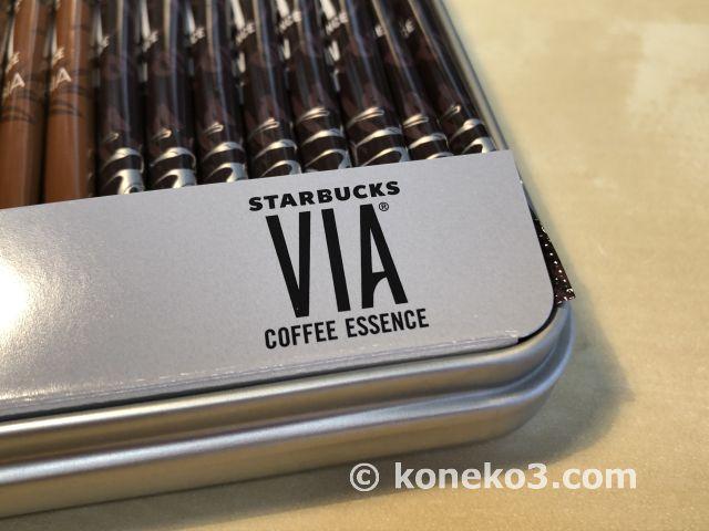 VIA-COFFEE-ESSENCE