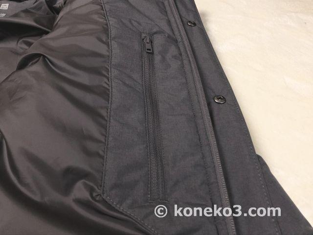 内側のサイドポケット