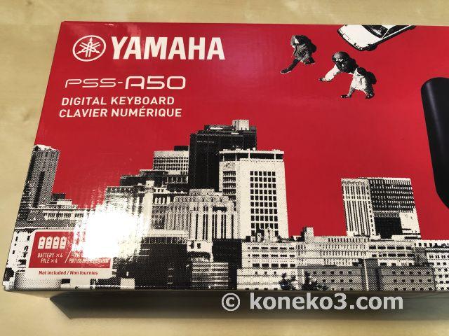 ヤマハのPSS-A50