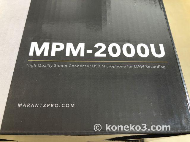 MPM-2000U