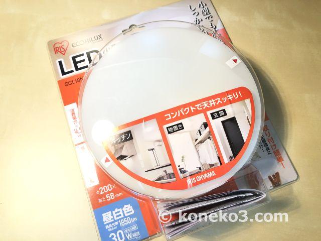 アイリスオーヤマのLED照明器具
