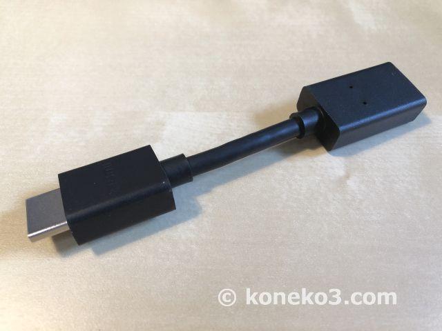 HDMI延長ケーブル