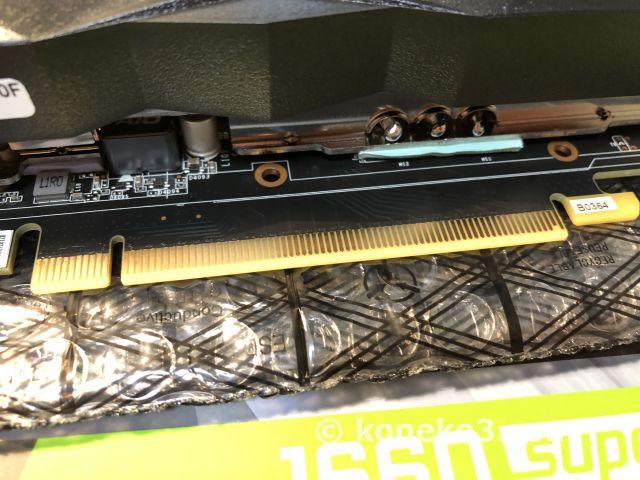 PCIe×16スロット端子