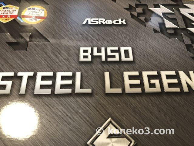ASRock-B450-STEEL-LEGEND