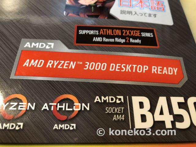 AMD-RYZEN-3000-DESKTOP-READY