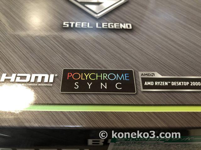 POLYCHROME-SYNC