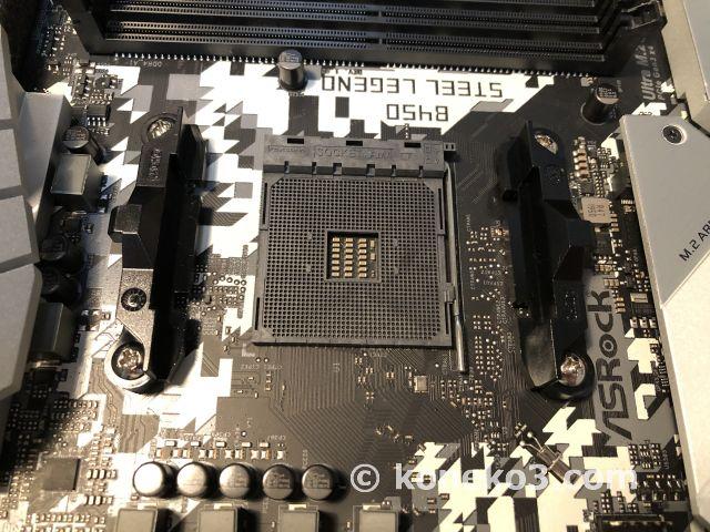 CPUソケットはAMDのAM4