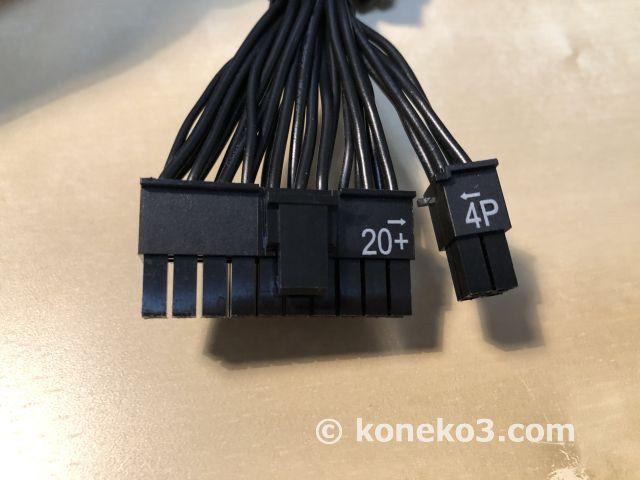 20ピンまたは24ピン電源コネクタ