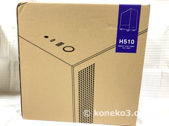 H510の外箱