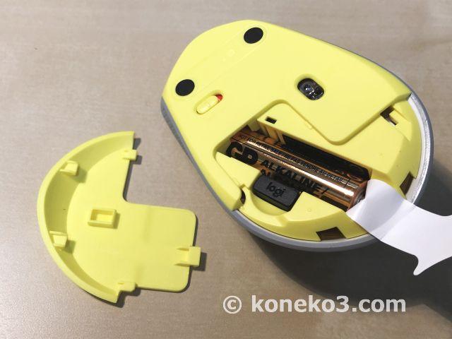 電池は単三乾電池1本を使用