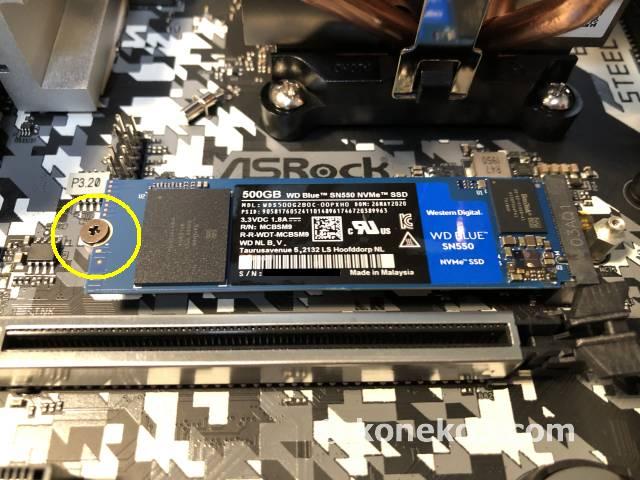M.2 SSDをネジ留めする