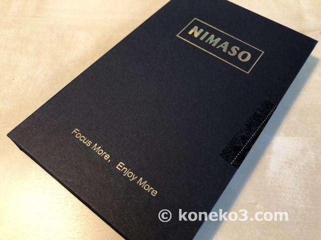 nimasoのiPhone用ガラスフィルム