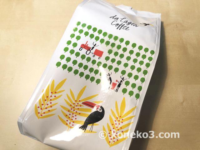 ダラゴア農園コーヒー