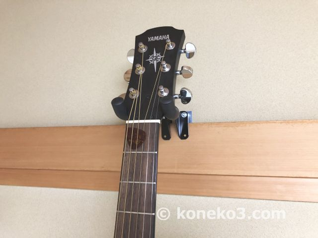 和室の長押へギターを吊す方法