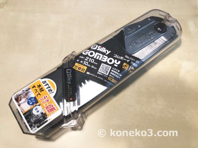 簡易携帯ケース