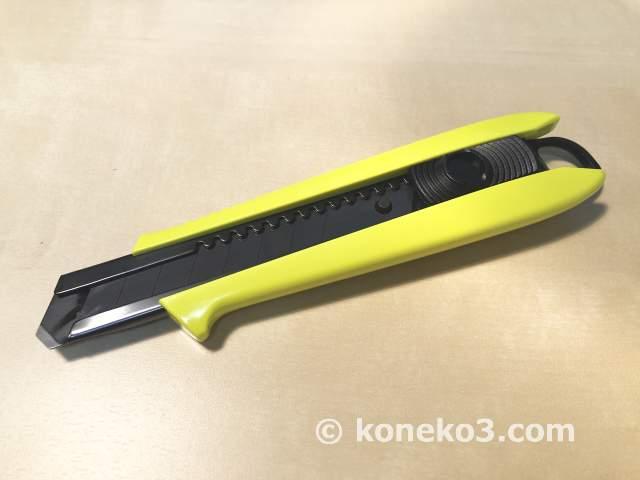 カッターナイフ表側