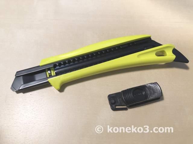 カッターナイフの刃の交換
