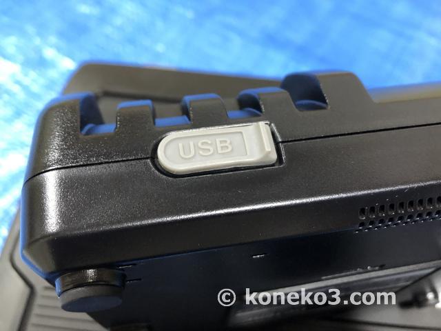 USB充電コネクタ